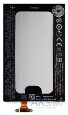 Аккумулятор HTC Windows Phone 8X C620e / BM23100 / 1800 mAh / Оригинал, фото 2