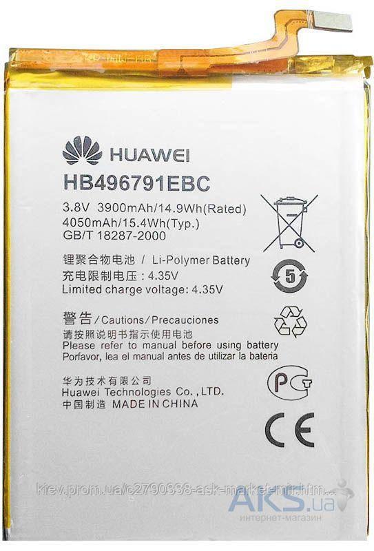 Аккумулятор Huawei Ascend Mate / HB496791EBC / 3900 mAh / Оригинал