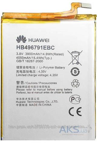 Аккумулятор Huawei Ascend Mate / HB496791EBC / 3900 mAh / Оригинал, фото 2