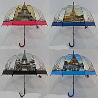 Шикарный женский зонт трость, имеющая купол грибком, на 8 металлических спиц,