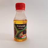 ХАРУМА 100 мл гербицид послевсходовый (оригинал), фото 2