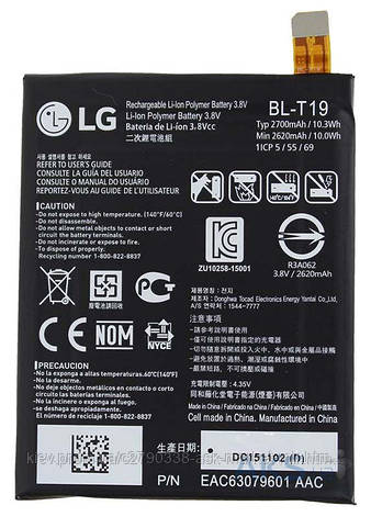 Аккумулятор LG H791 Nexus 5X / BL-T19 / 2700 mAh / Оригинал, фото 2