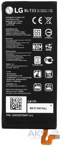 Аккумулятор LG Q6 Plus / BL-T33 / 3000 mAh / Оригинал, фото 2