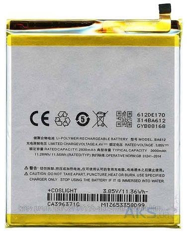 Аккумулятор Meizu M5S / BA612 / 3000 mAh / Оригинал, фото 2
