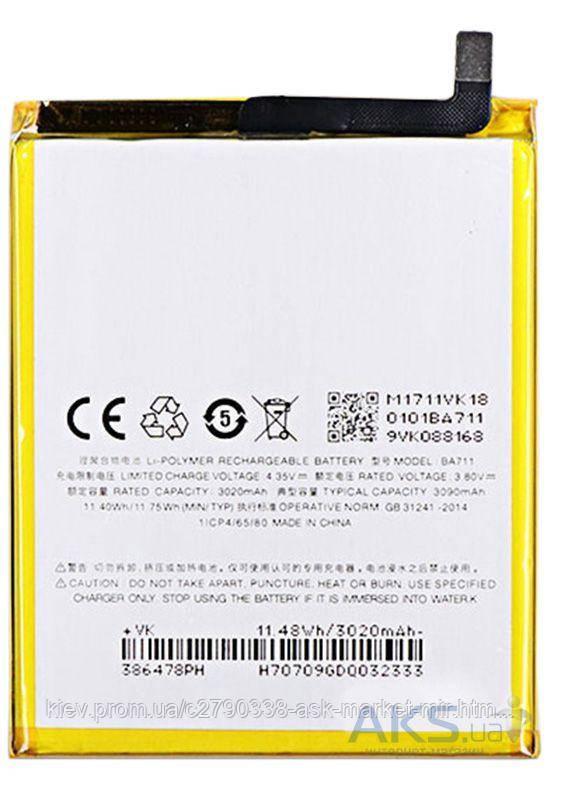 Аккумулятор Meizu M6 / BA711 / 3020 mAh / Оригинал