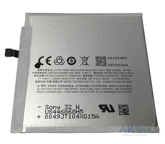 Аккумулятор Meizu MX5 Pro / BT56 / 3050mAh / Оригинал, фото 2