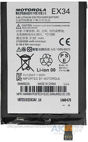 Аккумулятор Motorola Moto X XT1055 / EX34 / 2120 mAh / Оригинал, фото 2