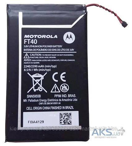 Аккумулятор Motorola XT1528 Moto E 2nd Gen / ET40 / FT40 / 2240 mAh / Оригинал, фото 2