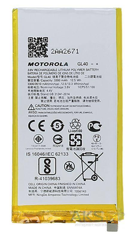Аккумулятор Motorola XT1635 Moto Z Play / GL40 / 3300 mAh / Оригинал