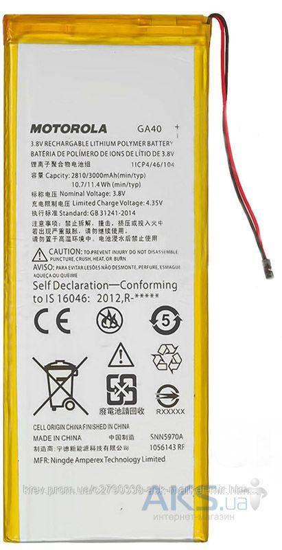 Аккумулятор Motorola XT1640 Moto G4 Plus / GA40 / 3000 mAh / Оригинал