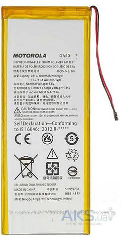 Аккумулятор Motorola XT1640 Moto G4 Plus / GA40 / 3000 mAh / Оригинал, фото 2