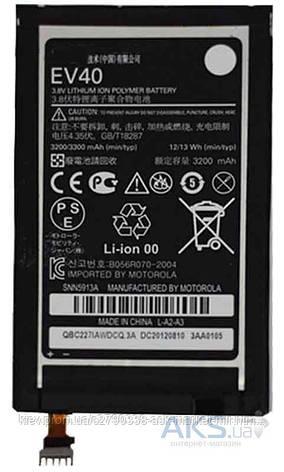 Аккумулятор Motorola XT926 DROID RAZR HD / EV40 / 2460 mAh / Оригинал, фото 2