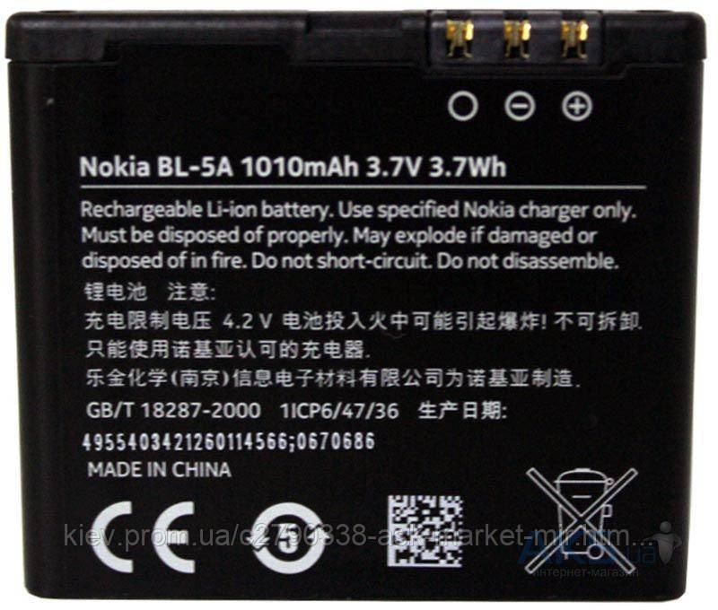 Аккумулятор Nokia Asha 502 / BL-5A / 1010 mAh / Оригинал