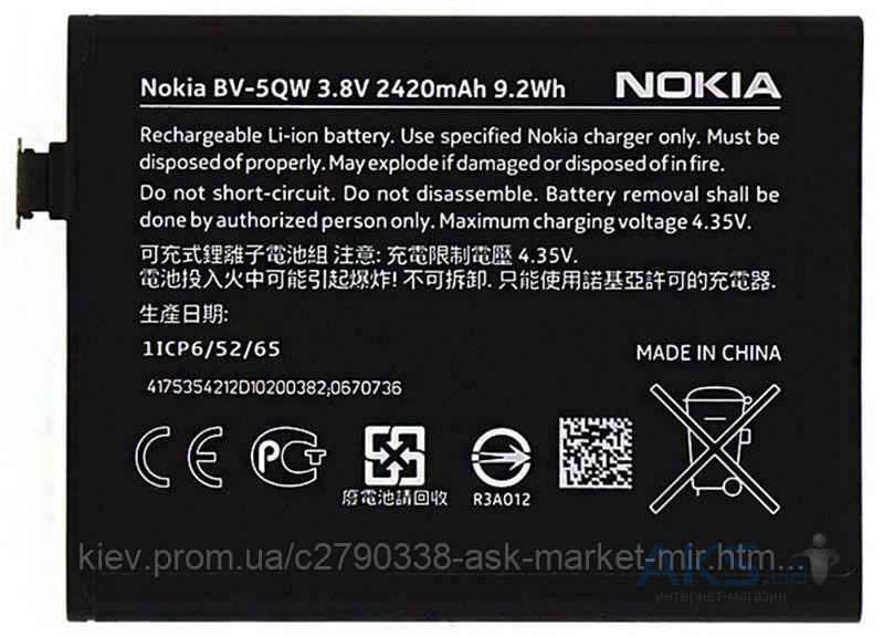 Аккумулятор Nokia Lumia 930 / BV-5QW / 2420 mAh / Оригинал