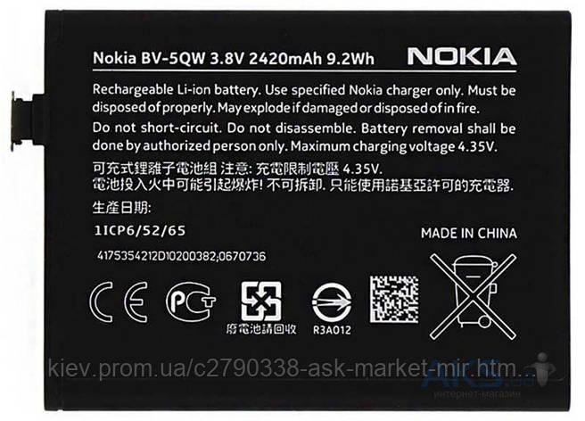 Аккумулятор Nokia Lumia 930 / BV-5QW / 2420 mAh / Оригинал, фото 2