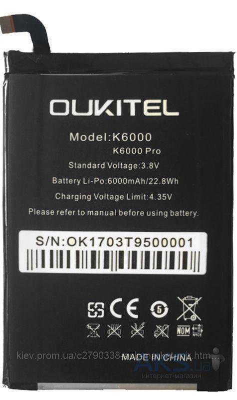 Аккумулятор Oukitel K6000 / 6000 mAh / Оригинал
