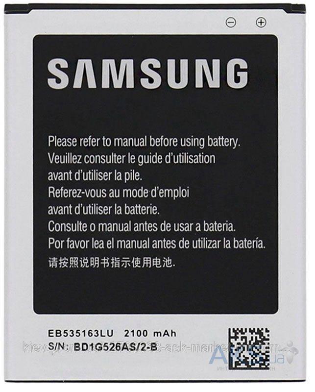 Аккумулятор Samsung i9082 Galaxy Grand / EB535163LU / 2100 mAh / Оригинал
