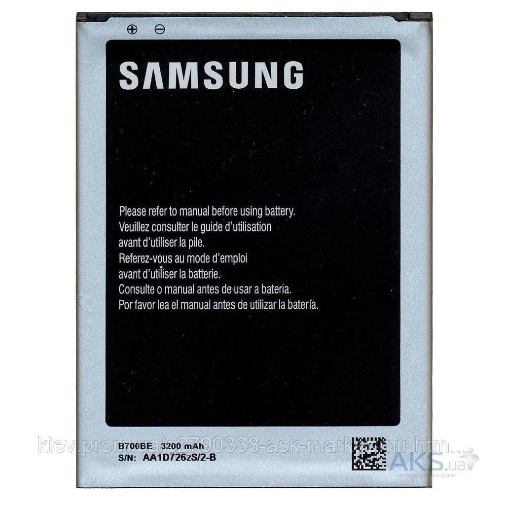 Аккумулятор Samsung i9200 Galaxy Mega 6.3 / EB-B700BE / EB-B700BEBEC / 3200 mAh / Оригинал