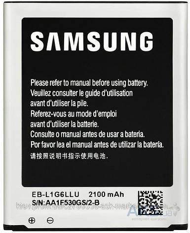 Аккумулятор Samsung i9300 Galaxy S3 / EB-L1G6LLU / 2100 mAh / Оригинал, фото 2