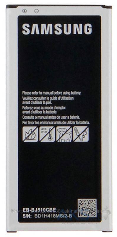 Аккумулятор Samsung J510 Galaxy J5 / EB-BJ510CBC / 3100 mAh / Оригинал