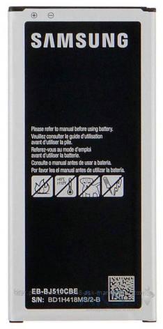 Аккумулятор Samsung J510 Galaxy J5 / EB-BJ510CBC / 3100 mAh / Оригинал, фото 2