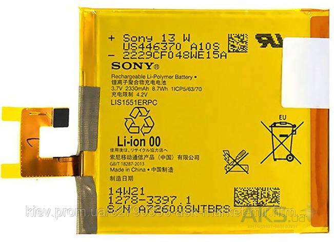 Аккумулятор Sony D2202 Xperia E3 / LIS1551ERPC / 2330 mAh / Оригинал, фото 2