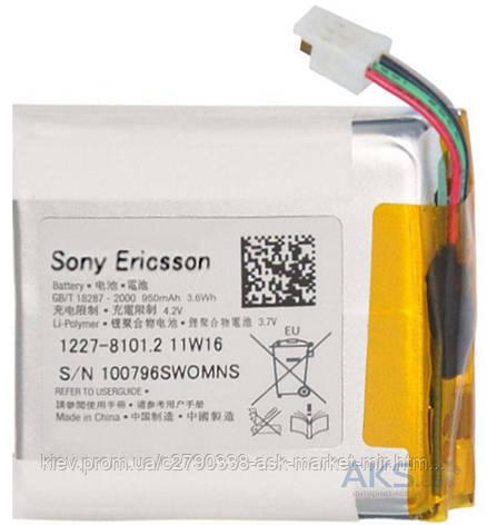 Аккумулятор Sony Ericsson Xperia X10 mini E10i / 1227-8101.2 / SP583640 / 950 mAh / Оригинал, фото 2