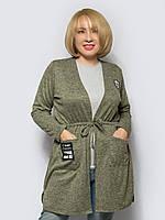 Женская кофта-кардиган большого размера