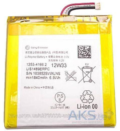 Аккумулятор Sony LT26w Xperia Acro S / LIS1489ERPC / 1840 mAh / Оригинал