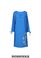 Платья с длинным рукавом - тихое притяжение золотой осени