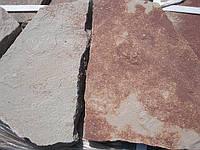 Натуральный камень песчаник серо-красный гладкий