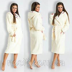 Длинный халат с капюшоном турецкая пушистая махра