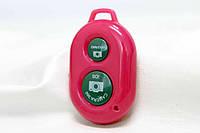 Брелок Кнопка для Селфи (Bluetooth Remote Shutter)