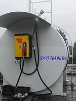 Мини АЗС для дизтоплива с резервуаром 10 м.куб. б/у