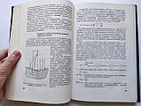М.Борисов и др. Ускоренные испытания машин на износостойкость как основа повышения их качества, фото 3
