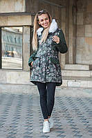 Donna-M куртка Аврора принт хаки, фото 1