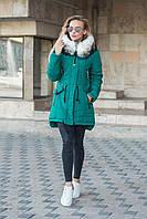 Donna-M куртка Аврора (зеленый)