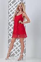 Donna-M Платье Лиана М399