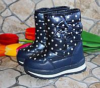 e8cf84024a20 Зимняя детская и подростковая обувь в Украине. Сравнить цены, купить ...