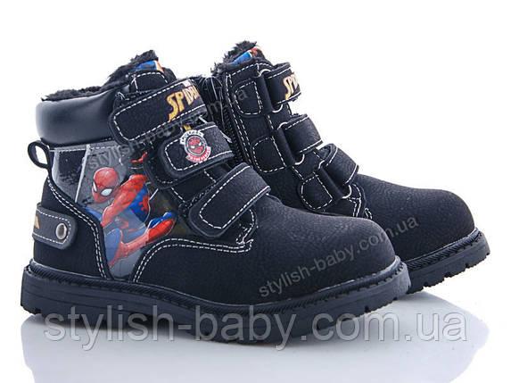Новая коллекция зимней обуви. Детская зимняя обувь бренда GFB (Канарейка)  для мальчиков (рр. с 26 по 31) 24f870d63fb