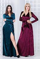 Donna-M Платье Санни М438