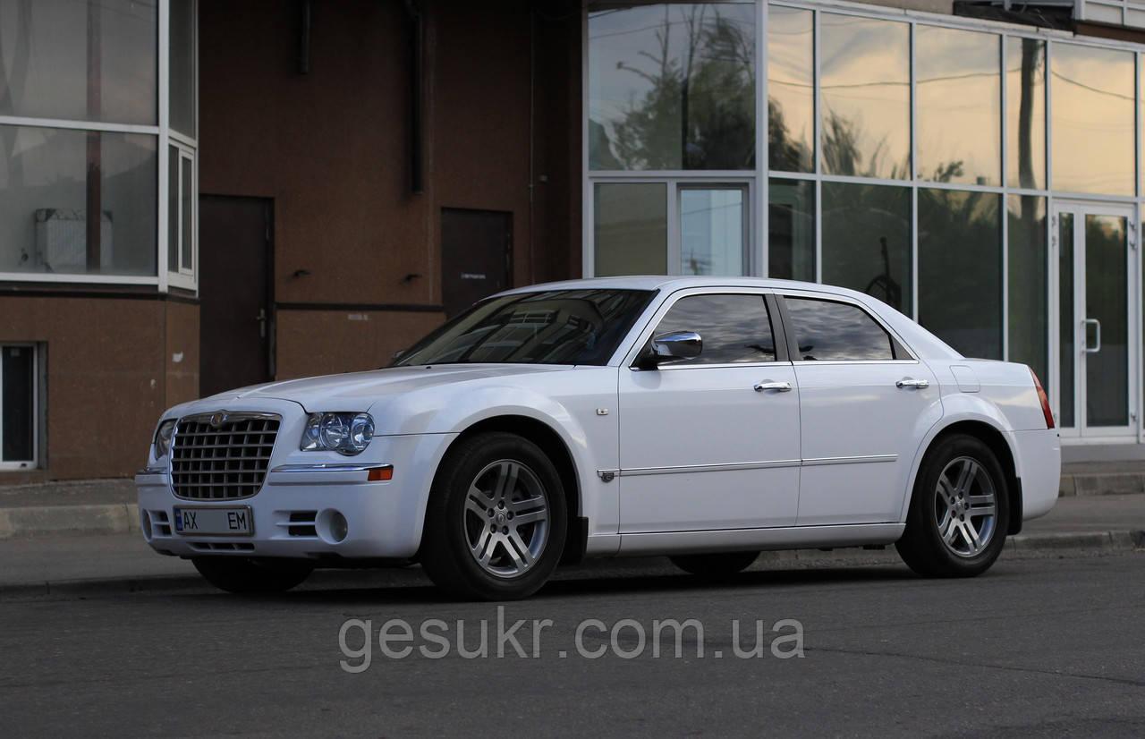 Аренда авто на свадьбу микроавтобус + белый Chrysler 300c + чёрный крайслер 300c