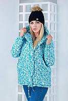 Donna-M Куртка Джена М295