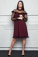 Donna-M Платье Алия М511