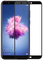 Защитное стекло Huawei P Smart Full Glue 5D (Mocolo 0.33 mm)