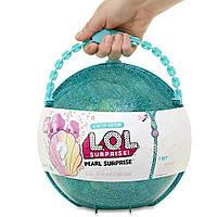Жемчужный сюрприз ЛОЛ LOL pearl BB61 (диаметр 23 см)