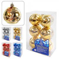 Елочные шарики Магічна- Новорічна 8683 пластик, 7см, в коробке 6шт, новогодние украшения, новогодние игрушки, елочные игрушки, новый год
