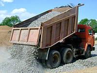 Перевозка сыпучих материалов Вишневое, фото 1