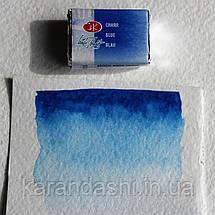 Акварель Белые Ночи Синяя (515) кювета 2,5мл, фото 3