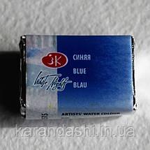 Акварель Белые Ночи Синяя (515) кювета 2,5мл, фото 2
